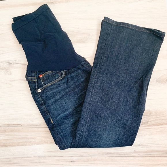 Hudson Jeans Denim - Hudson Secret Fit Belly Bootcut Maternity Jeans